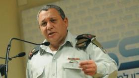 أيزنكوت يستلم اليوم تقريرا يؤكد جهوزية الجيش الإسرائيلي للحرب