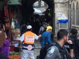 القدس.. إصابة 3 إسرائيليين بعملية طعن واستشهاد المنفذ