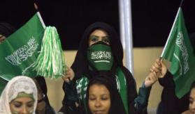 ملاعب كرة القدم السعودية