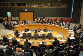 إسرائيل ترفض زيارة وفد مجلس الأمن الدولي إلى فلسطين