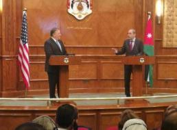 """وزير الخارجية الأمريكي: """"صفقة القرن"""" ستكون بالاتفاق بين الفلسطينيين والإسرائيليين"""