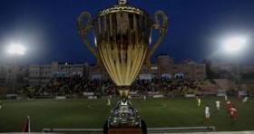 جدول مباريات نصف نهائي كأس فلسطين للمحافظات الجنوبية