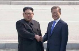قمة تاريخية بين زعيمي الكوريتين