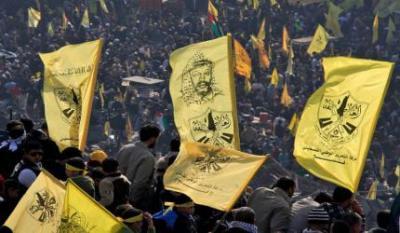 فتح: الشعب الفلسطيني ماض في نضاله حتى تحقيق تطلعاته الوطنية
