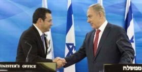الاعلام العبري: غواتيمالا تنقل سفارتها الى القدس في 16 من أيار