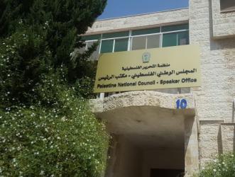 اجتماع المجلس الوطني