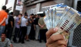 توضيح حول رواتب الموظفين المقترضين من قطاع غزة