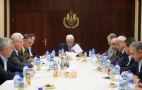 هذا ما قرره اجتماع مركزية فتح بشأن غزة