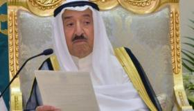 الراي الكويتية تكشف مضمون رسالة الأمير الكويتي لدول حصار قطر