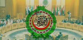 الجامعة العربية تُدين جرائم الاحتلال بغزة وتؤكد أن جميع الخيارات مطروحة غدًا