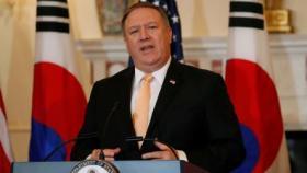 بومبيو: واشنطن تعمل على اتفاق لوقف تهديدات إيران