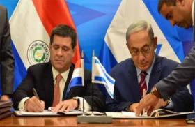 باراغواي تقرر نقل سفارتها الى القدس