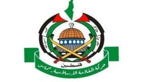 حركة حماس تثمن موقف الكويت في مجلس الأمن بشأن غزة