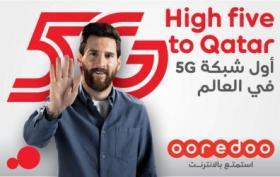 Ooredoo أول شركة اتصالات في العالم تطلق شبكة تجارية من الجيل الخامس 5G
