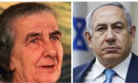 """الأجواء بإسرائيل أشبه بعشية حرب 1973: """"نتنياهو يقودنا لحافة الهاوية"""""""