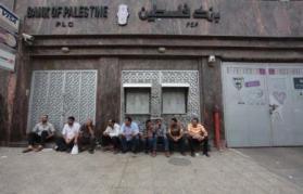 سلطة النقد: قررنا إعادة فتح البنوك في قطاع غزة الساعة 12