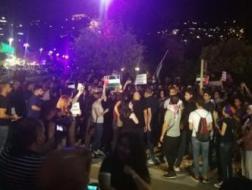 """مظاهرة """"من حيفا إلى غزة"""" تغلق ساحة الشهيد باسل الأعرج"""