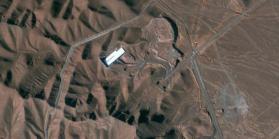 """تقرير: خطة أمريكية – إسرائيلية لتدمير مفاعل """"فوردو"""" الإيراني"""