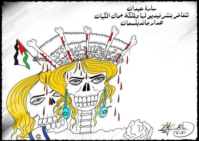 478574 - كاريكاتير : ماهر الحاج