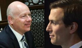 جاريد كوشنر، ومبعوثه للمفاوضات الدولية جيسون غرينبلات