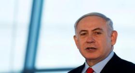 """قناة عبرية نقلا عن نتنياهو """"بلغاريا قررت افتتاح قنصلية فخرية لها في القدس"""""""