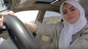 مغنية راب سعودية تحتفل بقيادة المرأة للسيارة بفيديو كليب عفوي