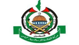 وفد قيادي من حركة حماس يصل موسكو