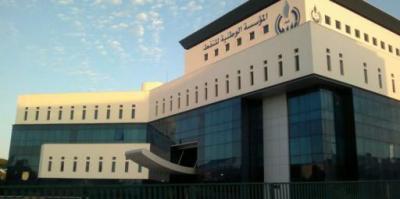 مؤسسة النفط الليبية تعلن إعادة فتح مرافئ تصدير الخام