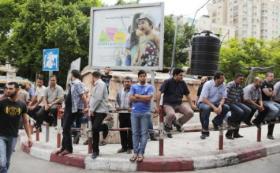 منحة من البنك الدولي بقيمة 17 مليون دولار لشباب غزة