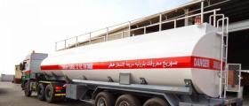 شركات البترول والغاز بغزة تكشف أسباب تذبذب أسعار أسطوانات الغاز
