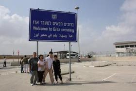 لهذه الاسباب.. الاحتلال يغلق معبر بيت حانون حتى اشعار اخر