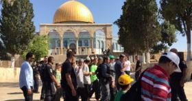 النشيد الإسرائيلي في باحات الأقصى المبارك