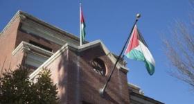 مفوضية منظمة التحرير في واشنطن تغلق أبوابها