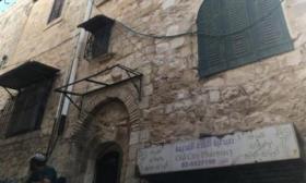 """""""هآرتس"""" تكشف تفاصيل جديدة عن صفقة عقار القدس ومن ساهم في تمريرها"""