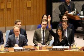 مشروع قرار أمريكي بالأمم المتحدة