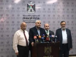 الإعلان عن رزمة مساعدات ومشاريع بقطاع غزة