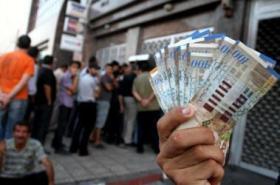 يديعوت: المنحة القطرية ستصل قطاع غزة خلال الساعات القادمة