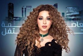 شاهد.. ميريام فارس تنهار على المسرح في دبي أمام جمهورها