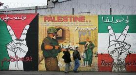 غضب إسرائيلي عقب تصويت البرلمان الايرلندي على مقاطعة منتجات المستوطنات