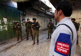 هآرتس: قوة المراقبة الدولية في الخليل لم تساعد المدينة المتوترة