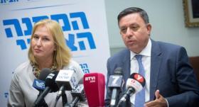 """غباي يعلن فك تحالف """"المعسكر الصهيوني"""" بين حزب العمل و حركة ليفني"""