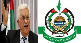 حماس تبعث برسالة للرئيس عباس وتعقب على حوار موسكو