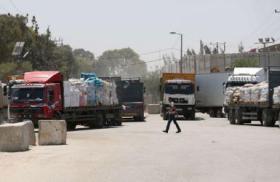 اجراءات فرضتها حماس موظفو معبر كرم ابو سالم لم يتمكنوا من الوصول الى أعمالهم !