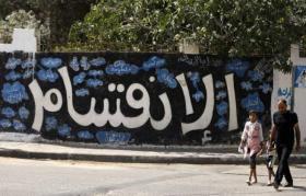 """صحيفة عبرية: تطورات غزة الأخيرة جعلت الانقسام غير جيد لـ """"إسرائيل"""""""