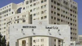 وزيرة الصحة: جار العمل لنقل التحويلات الطبية الى مصر والأردن
