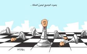 كاريكاتير  اسماعيل البزم