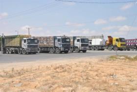 سلطات الاحتلال تقرر إغلاق معبر كرم أبو سالم لهذا السبب