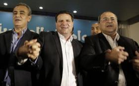 الأحزاب العربية في الداخل تحاول إقناع العرب بالتصويت