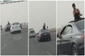 شاهد  فتاة التي ظهرت ترقص بملابس فاضحة من فتحة السيارة في البحرين.. هكذا عاقبتها المحكمة!