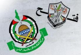 فتح توجه دعوة لحركة حماس بشأن تصريحات نتنياهو